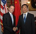 Li Yuanchao and Geithner.jpg