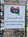 Libysche Botschaft, 2020 Zugló.jpg