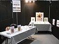 Lille Art Fair 2012 - stand des Nouvelles de l'estampe.JPG