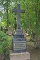 Literator Bridges Grave Garshin.jpg