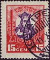 Lithuania 1930 MiNr297 B002.jpg