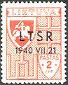 Lithuania 1940 MiNr449 LTSR 001.jpg