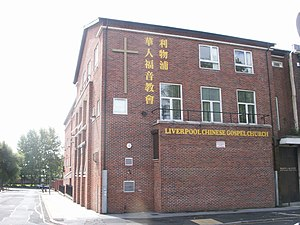 English: Liverpool Chinese Gospel Church, Chin...