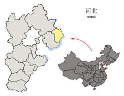 Location of Qinhuangdao City jurisdiction in Hebei