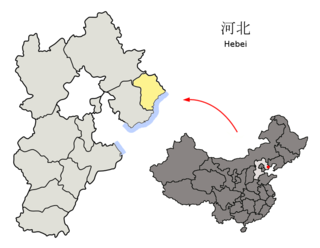 Qinhuangdao Prefecture-level city in Hebei, Peoples Republic of China