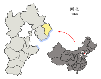Qinhuangdao - Image: Location of Qinhuangdao Prefecture within Hebei (China)