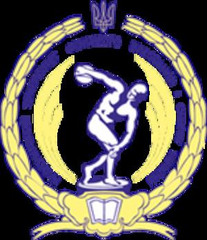 National University of Physical Education and Sport of Ukraine - Image: Logo home uk ua