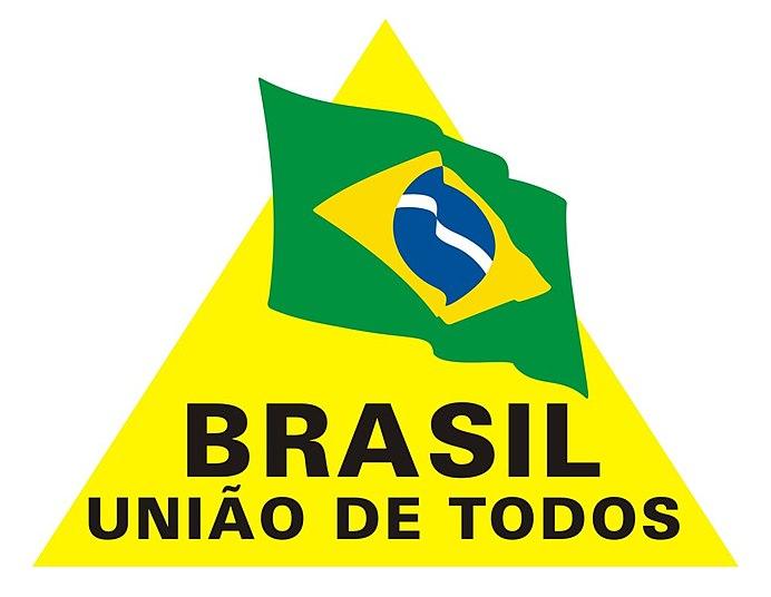 Ficheiro:Logomarca do governo Itamar Franco.jpg