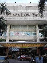 Low Yat Plaza, Imbi, Kuala Lumpur.jpg