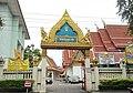 Luang Wat Thepsirin,Pom prap Sattru Phai, bangkok - panoramio.jpg