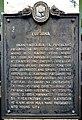 Luisiana historical marker.jpg