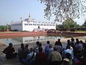 Rupandehi District - Birth place of Gautam Buddha