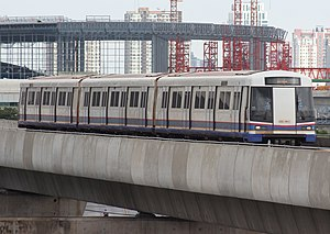MRT blue Line Train 14 20180917.jpg
