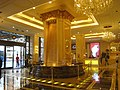 Macao Grand Emperor Hotel Lobby.jpg