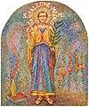 Madone - San Pantaleone mosaico.jpg
