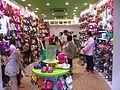 Mag Crocs rue Haiphong HK.JPG