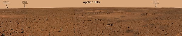 Apollo Hills panorama from the Spirit landing site