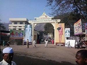Kumbhoj - Main Entrance of the Temple