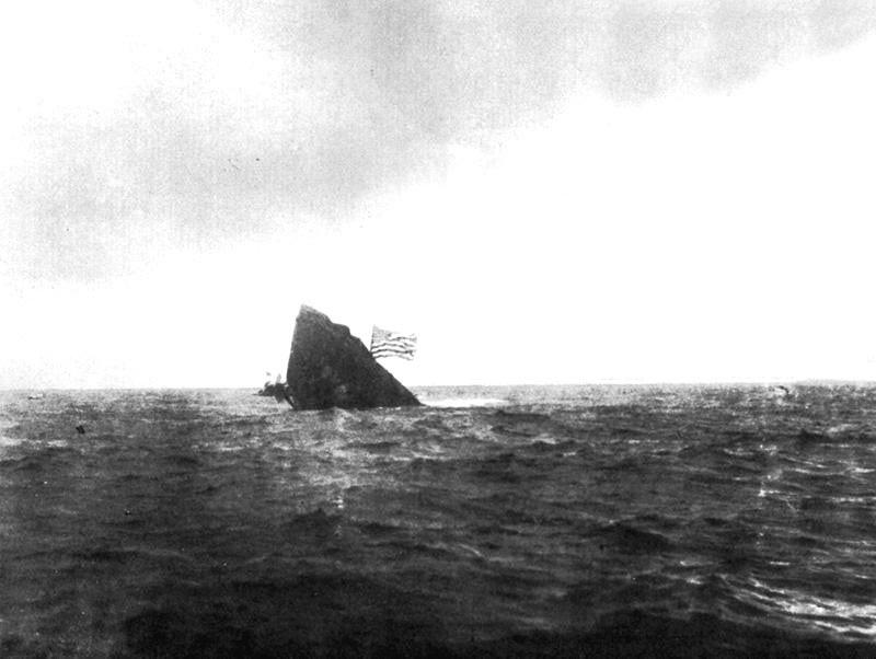 Maine sinking 1912