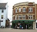 Manchester House, Evesham. - panoramio.jpg