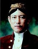 Mangkunegara IX.jpg