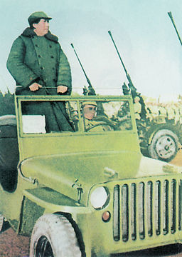 Mao Zedong in jeep