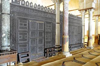 Zirid dynasty - Image: Maqsoura Gande Mosque Kairouan