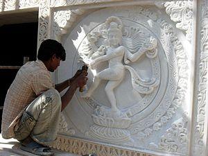 Shri Swaminarayan Mandir, Bhuj (New temple) - Image: Marble Vishnu