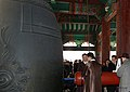 March 1st celebrations Seoul 07 (8524025516).jpg