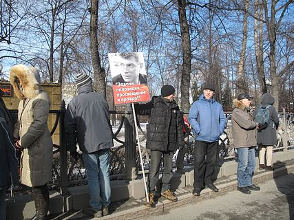 March in memory of Boris Nemtsov in Moscow (2017-02-26) 10.jpg