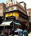 Market near Delhi Gate Lahore.jpg