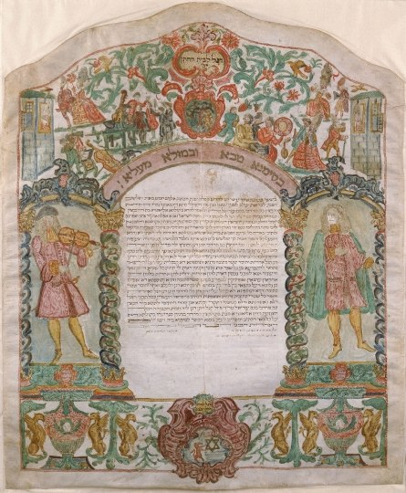 Marriage Contract Vercelli (Italy), 1776