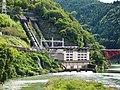 Maruyama Power Station.jpg