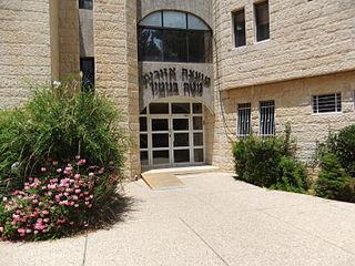 Mateh Binyamin Regional Council Israeli regional council in the West Bank
