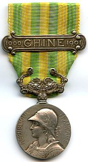 1901 China expedition commemorative medal French military campaign medal established in 1902 to recognize service in China in 1900 and 1901 during the Boxer rebellion