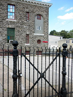 Meehan School gate.JPG