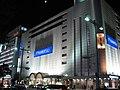 Meitetsu Dept. Store - panoramio.jpg