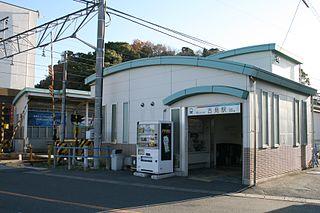 Komi Station (Aichi) Railway station in Chita, Aichi Prefecture, Japan