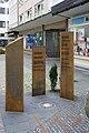 Menden-Ort der Erinnerung-Stelen.jpg