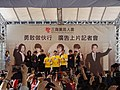 Mercuries Life press conference on Red House Theater 20131125 2.jpg