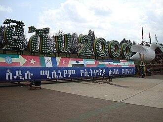 Geʽez script - Sign in Amharic using the Geʽez script at the Ethiopian millennium celebration