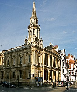 Methodist (^) church, Thayer Street, Marylebone - geograph.org.uk - 1601197.jpg