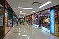 MetroPlaza L4 Shops 201408.jpg