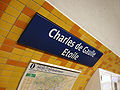 Metro de Paris - Ligne 2 - Charles de Gaulle - Etoile 08.jpg