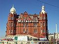 Metropole Hotel, Blackpool - DSC07234.JPG
