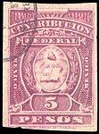 Mexico 1895-1896 revenue federal contribution 123.jpg