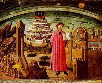 Dorothy L. Sayers - Dante shown holding a copy of the Divine Comedy, next to the entrance to Hell, the seven terraces of Mount Purgatory, and the city of Florence, with the spheres of Heaven above