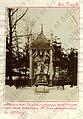 Miensk, Załataja Horka, Kaplica. Менск, Залатая Горка, Капліца (1908).jpg
