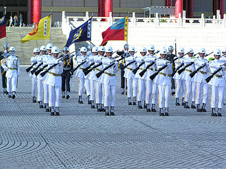 Chiang Kai-shek Memorial Hall - The Honor Guards of the Republic of China Armed Forces performing