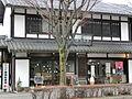 Minakai Shop.JPG